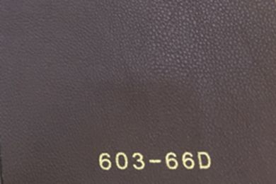Quyển GAUR SKIN Mã SDGS22