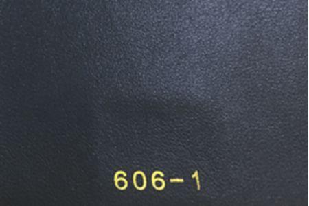 Quyển GAUR SKIN Mã SDGS18