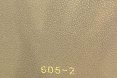 Quyển GAUR SKIN Mã SDGS08