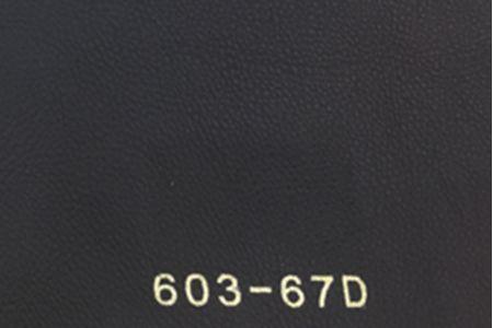 Quyển GAUR SKIN Mã SDGS20